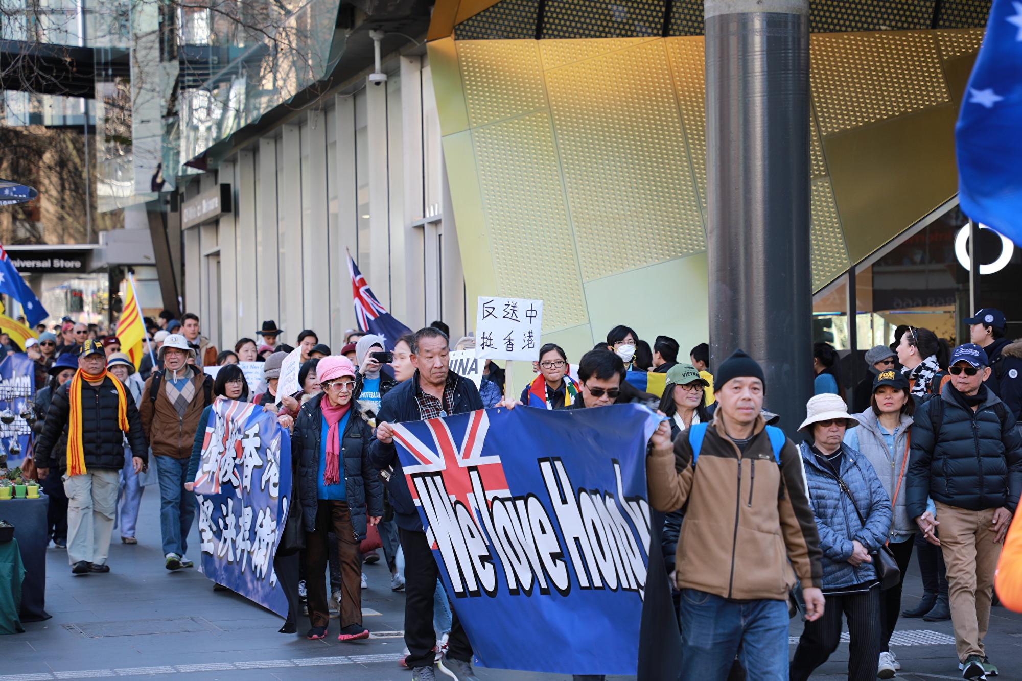 2019年8月17日,數百名墨爾本市民及民主人士在墨爾本市中心遊行,支持「反送中」。(Grace/大紀元)