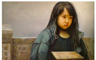 凄楚无助 一群苦难的中国孩子(1)