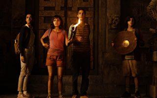 《朵拉與失落的黃金城》影評:充滿童趣的叢林冒險