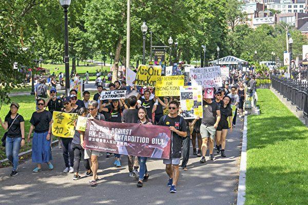 波士頓「與港同行」大遊行 參與者被跟蹤騷擾
