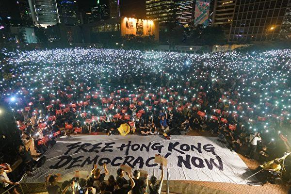 民陣於6月26晚在中環愛丁堡廣場舉行了「G20 Free Hong Kong集會」,呼籲國際社會關注香港人「反送中」的訴求。(民陣提供/DARIUS CHAN HO SHUN)