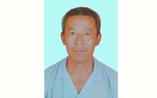 被打毒针失智十几年 法轮功学员王树钦离世