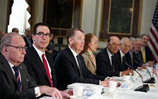 美中贸易谈判为何困难重重 专家解析