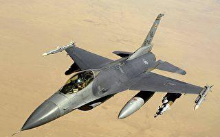 川普政府推进售台F-16战机计划 获两党支持
