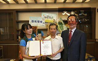 二林天人宮善行廣被 捐3萬台斤白米濟弱勢