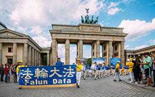 德国法轮功首都反迫害 国会议员致函支持