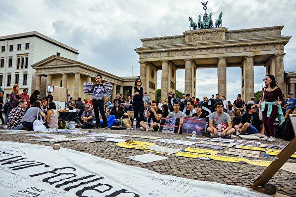 8月17日,在柏林著名景點勃蘭登堡門前,當地民眾舉辦支持香港民眾反送中活動,並譴責港警暴力執法(張清颻/大紀元)
