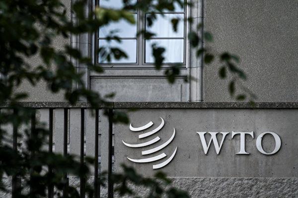 南韓決定放棄在WTO的發展中國家地位