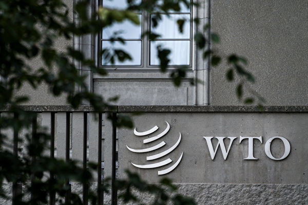 WTO上訴庭10日停擺 美為何阻止任命法官