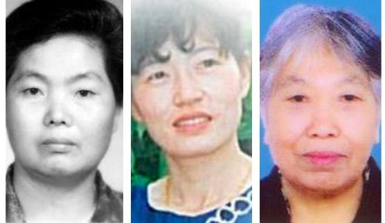 雲南第二女子監獄 致人傷殘死亡的酷刑(3)