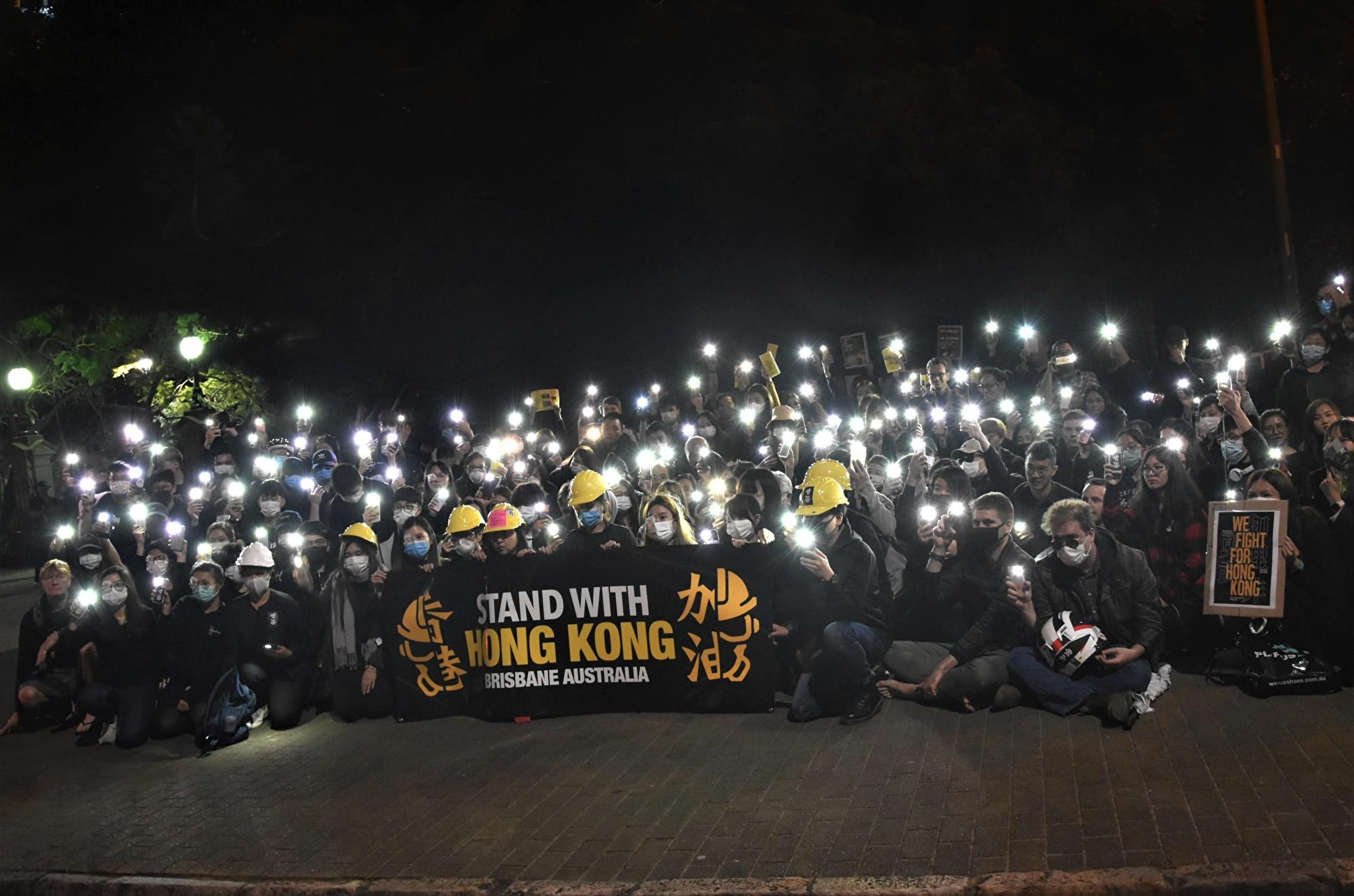 澳洲布里斯本連續三天活動 支持香港反送中