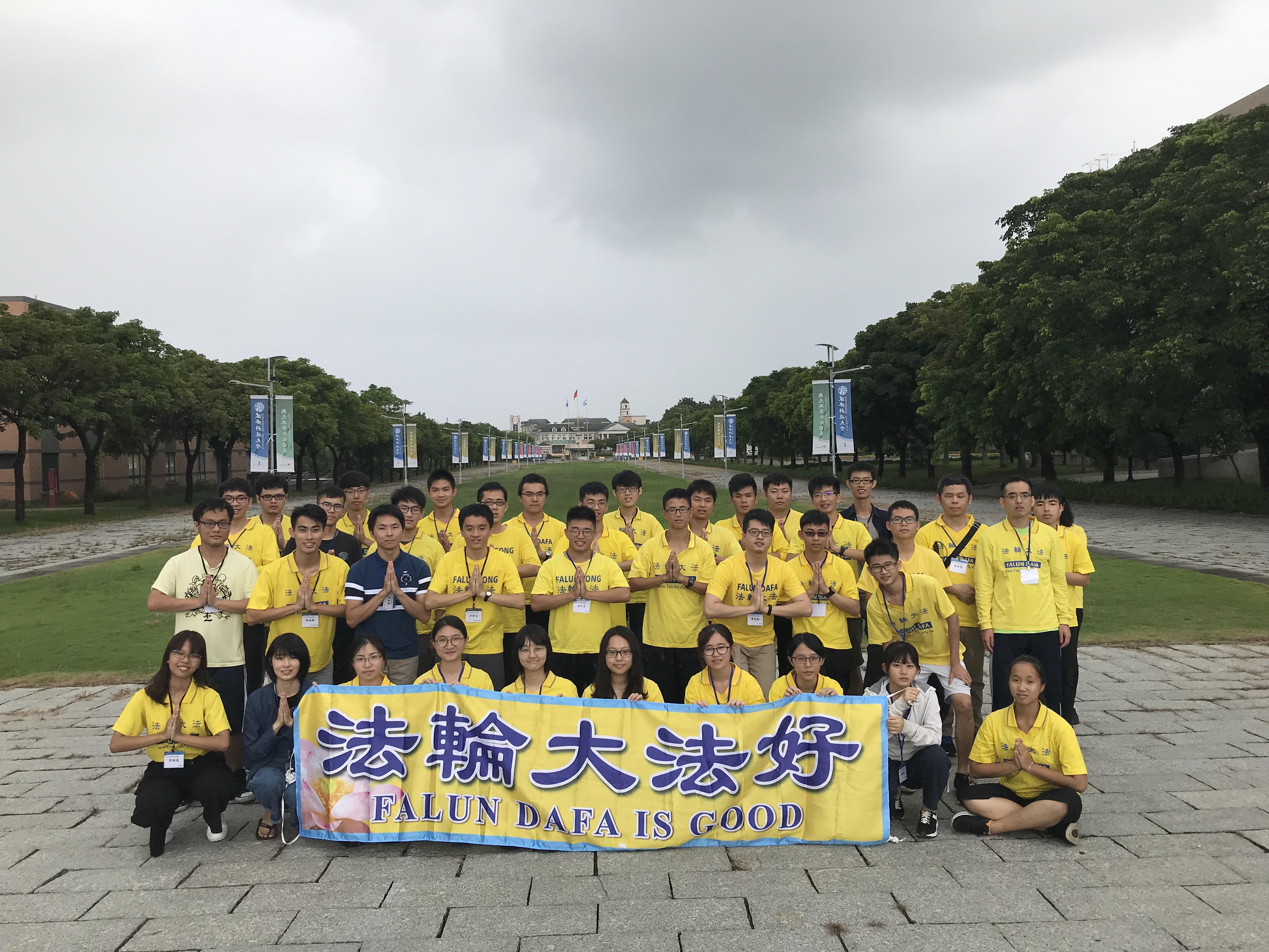 法輪大法台灣青年營 感受超強正能量