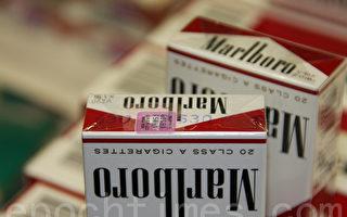 卑3个月查獲160萬支走私煙草