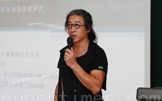 作家:香港問題讓台灣更不能接受一國兩制