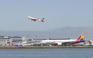 与以色列武肺患者同班机 11名旅客遭遣返回台