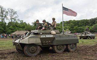 美国装甲博物馆将举办第二次世界大战战地演示