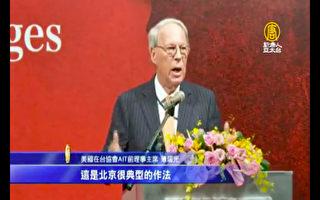 对岸指控台湾介入香港 薄瑞光:中共怪东怪西就是不怪自己