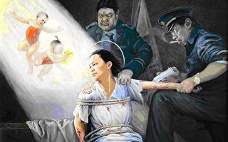 云南第二女子监狱 致人伤残死亡的酷刑(2)