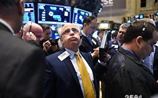 人民币破7 美股大跌 贸易谈判前景莫测