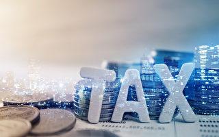 税改谈赠与税与遗产税的改变