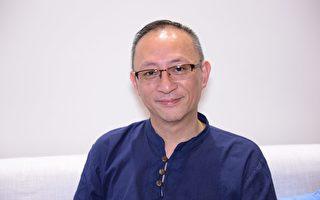 香港知名網路主持人日前接受香港大紀元專訪,闡述了他本人對香港目前局勢、內地經商環境的獨特觀點。(宋碧龍/大紀元)