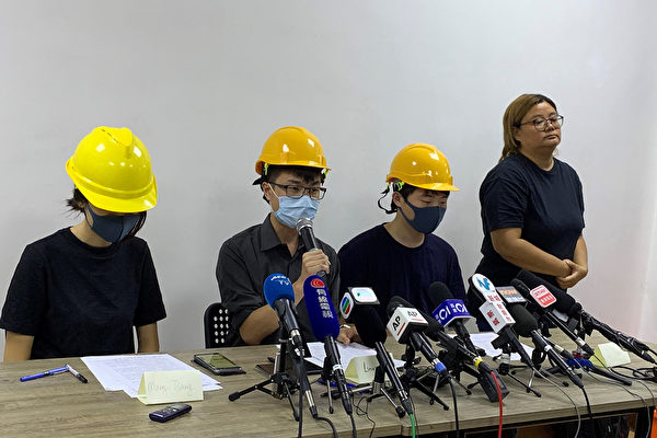 港首次民间记者会:集合民间声音 以正视听