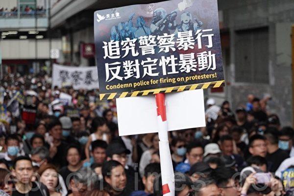 2019年7月14日,香港沙田大遊行,民眾持各種標語表達訴求。(余鋼/大紀元)