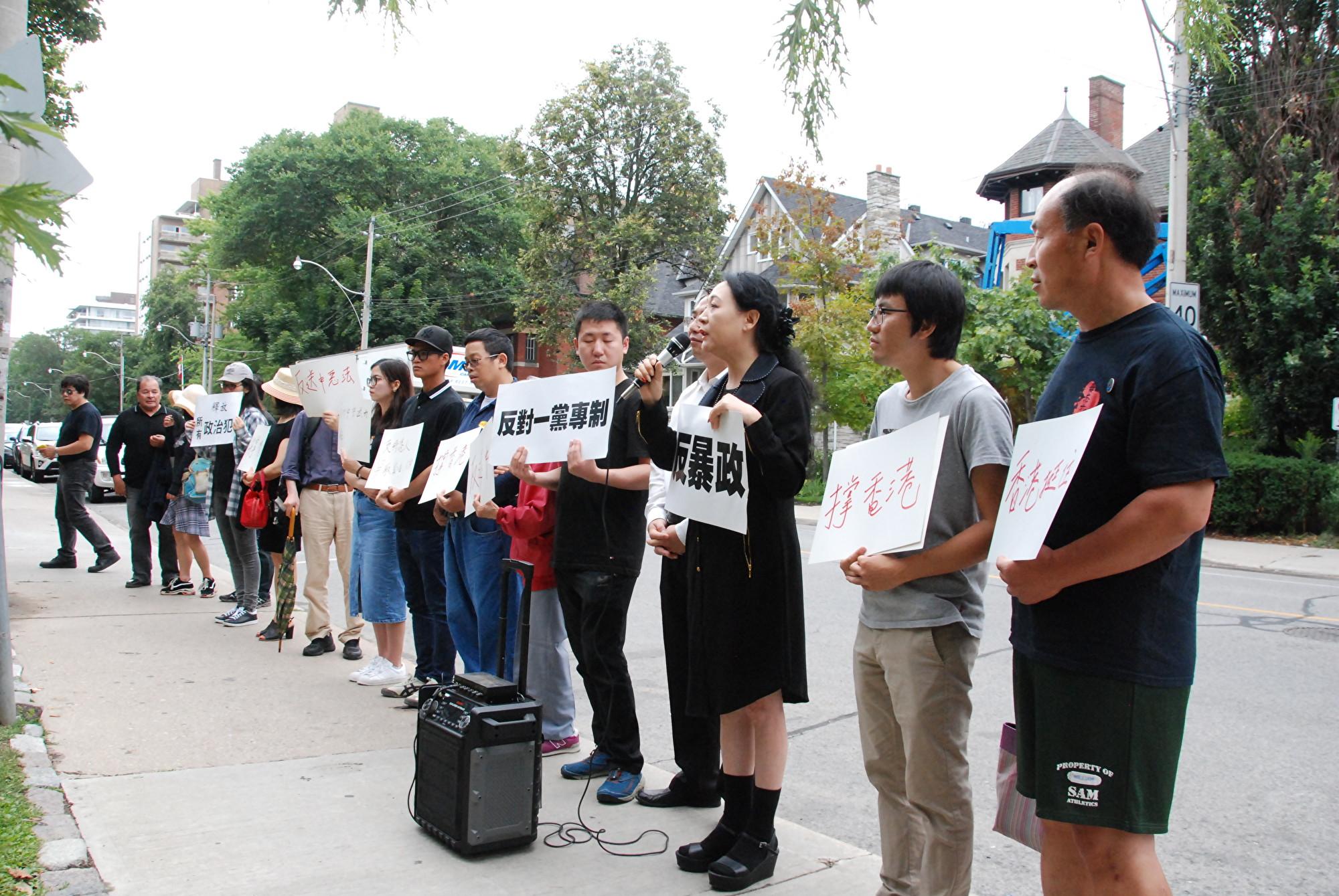 2019年8月17日,華人在多倫多中領館前集會,撐香港,反暴力鎮壓運動。(伊鈴/大紀元)