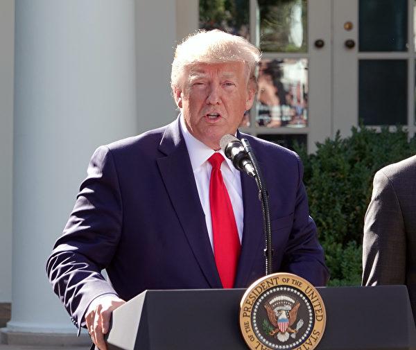 2019年8月29日,美國總統特朗普8月29日下午在白宮宣佈,建立太空司令部,以保護美國利益和國家安全。 (亦平/大紀元)