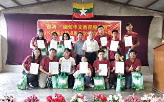 支持新南向南亞室設系  緬甸改變環境提升自己