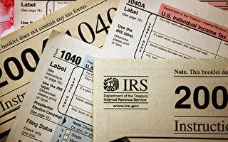 哈林区公屋居民收到600万美元补税单