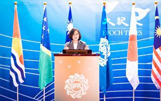 出席亚太国会议员联合会 蔡英文:盼共创印太新局