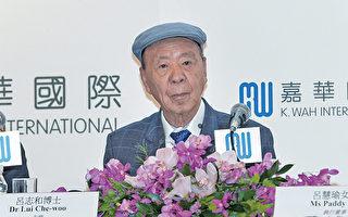香港銀娛中期下跌7.31% 貴賓廳業務受挫