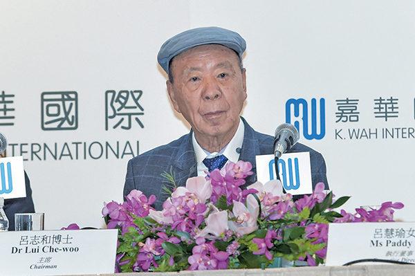 香港银娱中期下跌7.31% 贵宾厅业务受挫