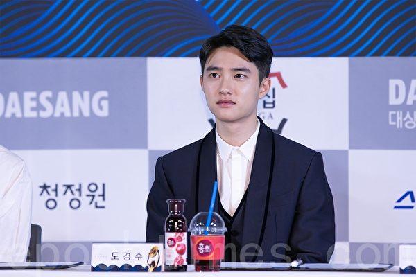 EXO成員D.O.將於29日起任韓國猛虎隊料理兵