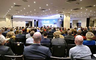 澳首屆保守政治行動會落幕 籲回歸傳統價值