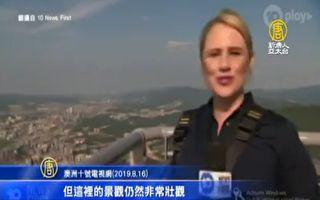 """""""他们拼命守住民主自由""""澳媒推台湾观光"""