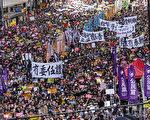 【重播】反國安惡法 港人7.1大遊行