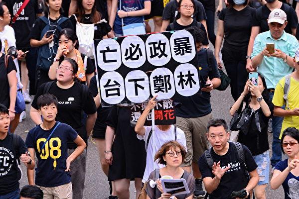 石銘:香港局勢引國際關注 中共暴露真面目