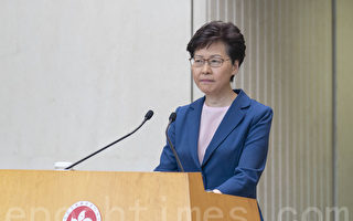 林郑月娥支持度创新低 1/4受访者给零分
