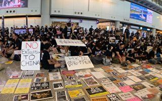 香港航空界响应罢工 超过200航班取消