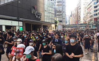 香港希慎:七月商户零售跌10%