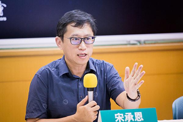 台灣守護民主平台理事宋承恩。(陳柏州/大紀元)