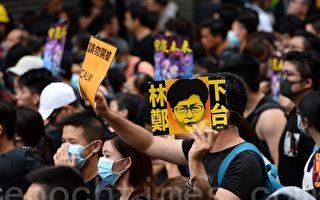 組圖1:反送中 港民「旺角再遊行」