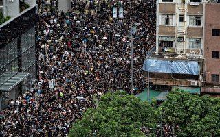 組圖2:香港8.3大遊行 港民擠爆旺角