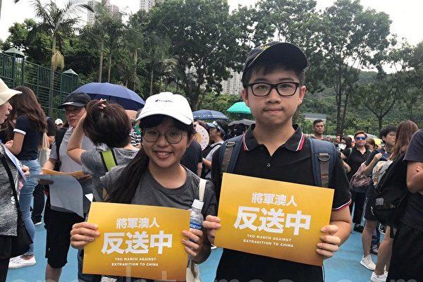 中學生:守護香港 我們會繼續撐下去