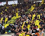 張林:香港抗議進入第二階段