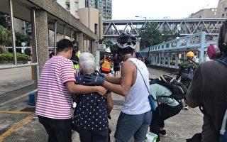 香港执业药剂师协会:催泪弹伤害市民生理心理