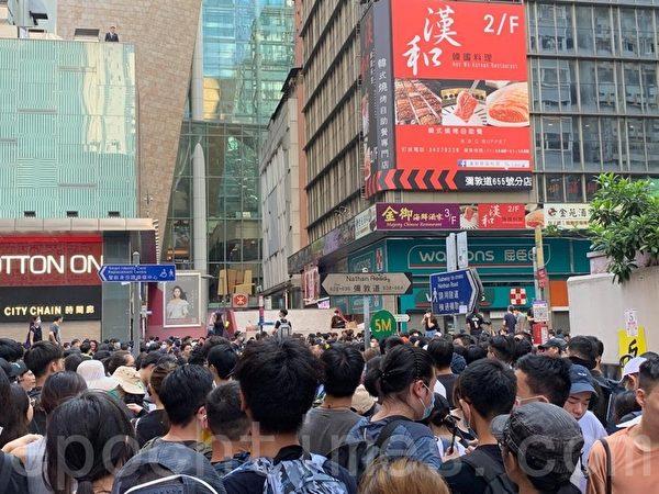 2019年8月5日,香港民間今日發起罷工、罷課、罷市活動。圖為旺角彌敦道。(大紀元)