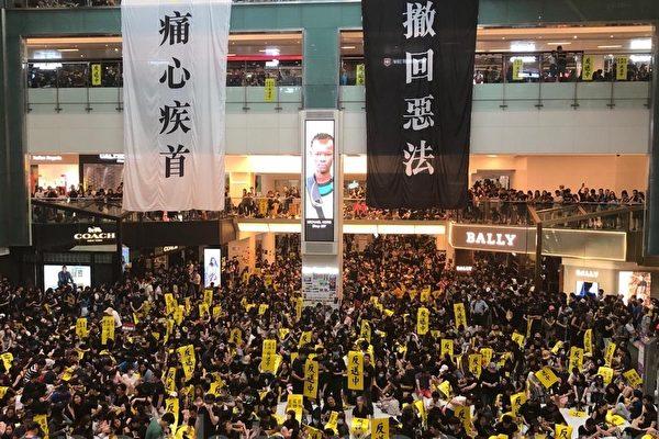 组图2:三罢反送中 全港示威集会遍地开花